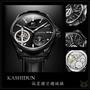 原裝正品 KASHIDUN 偏置機械陀飛輪款 藍寶石雙鏡面 鈦素陶瓷錶殼 特殊設計 締造質感