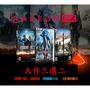 【PC Steam 序號】AMD遊戲禮包