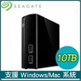 Seagate 希捷 Backup Plus Hub Desktop 3.5吋 10TB 外接硬碟(STEL10000400)