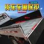 @@牛!五菱榮光之光單雙排小卡貨車鋪車皮橡膠皮橡膠墊車廂皮輸送帶
