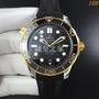 錶皇 VS廠  omega 歐米茄 新海馬300M間金 AU750 男士精品手錶