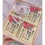 現貨在台  日本 信州名產 乙女蘋果薄片煎餅 榮獲