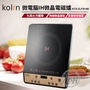 【Kolin 歌林】微電腦IH微晶電磁爐(KCS-SJ1914B)