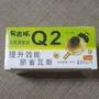 易吉棒 瓦斯調節器 Q2 提升效能節省瓦斯  2公斤流量 D-125