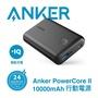 ANKER PowerCore II 行動電源10000mAh A1230H11【公司貨】