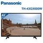 含運裝 Panasonic 國際牌4K電視_43GX600W/GX750W系列(43.49.55.65吋)