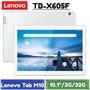 Lenovo Tab M10 TB-X605F 10吋 3G/32G WiFi版 (白色)-【送10吋保護套+螢幕保護貼+平板支架+觸控筆】