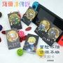 NS Switch amiibo薩爾達 原畫四英傑 amiibo聯動卡 全款22張磨砂卡鐵盒 啞光卡水晶盒