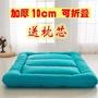 床墊 日式加厚榻榻米床墊雙人1.8m打地鋪睡墊可折疊1.5米床褥地鋪神器【快速出貨】
