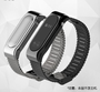 適用小米手環1代2代3代4腕帶NFC經典米蘭磁吸金屬表帶配件