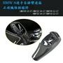 BMW 碳纖維排檔桿 (F10 F11 F07 F20 F30 F22 ) M PERFORMANCE 排檔頭 豪華版