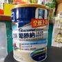 亞培葡勝納SR粉850g 最新包裝 菁選配方 6罐免運