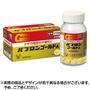 两瓶套组 Pabron 黃金 A 微粒 210片 感冒药 流鼻涕 发烧 肌肉酸痛 流感 Angel Drug