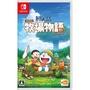 Nintendo Switch 任天堂 Switch 哆啦A夢 牧場物語《中文版》