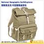 國家地理 National Geographic NG 5170 探險家 中型雙肩後背相機包 正成公司貨 相機包 攝影包