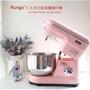 Rungo  5.5L多功能抬頭式揉麵攪拌機打蛋器廚師機-粉紅色,手套膜麵團 110V/ 一年台灣到府收送保固