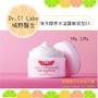 【預購】Dr. Ci Labo 城野醫生 海洋膠原水凝露敏弱型EX 50g / 120g 日本專櫃正品