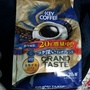 日本key coffee咖啡粉咖啡豆粉