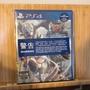 當天發貨🎀特價 含首批特典「全新現貨」PS4 地球防衛軍5(繁體中文版)