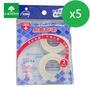 Fe Li飛力 醫療用黏性膠帶 2入 (5包購)  大樹