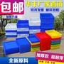 塑料筐快遞長方形塑膠周轉箱藍色養龜膠框工廠膠盤水產大號家禽蔬。2118
