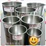 [大進家庭五金用品]《紅馬巧滿》《萬得威》油鍋 (9cm~30cm)  #304不銹鋼