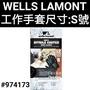 wells lamont 工作 手套 好市多 工作 手套 橡膠 手套 防滑 手套 工作 工作 手套 防滑