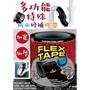 美國TV熱銷★【FLEX TAPE超強防水萬用修復膠帶-透明】