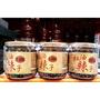 【漫時光】十味觀 川味紅油辣子 190g*3罐 辣油 / COSTCO 好市多代購