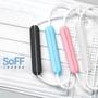 (2組4入)SOFF 台製口罩減壓護套