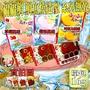 日本 Meito名糖 新年限定版 福福鯛 鯛魚燒造型巧克力餅 16g