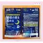日本朝日Asahi 睡眠品質 L-茶胺酸錠狀食品 (7日份 30日份 60日份)