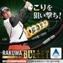 ◎日本販賣通◎(代購)日本 Phiten 銀谷RAKUWA X50 BULLET 磁氣液化鈦項鍊 50cm
