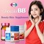 CHOCOLA BB★女人我最大★ Beauty Collagen / BB Lucent C / Royal T / pure / Royal T / Plus /ship from JAPAN