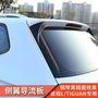 17-19款福斯Tiguan/Tiguan Allspace改裝尾翼后導流板尾箱擾流板配件