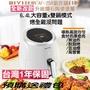 【82無限】BIYI比依-新改款升級台灣110V可用6.4L大容量烤全雞氣炸鍋AF-25A送禮包【預購】