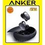 《新上市》Anker Soundcore Liberty 2 Pro 最上級高音質同軸無線耳機