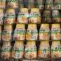 Costco 好市多 -植物的優 優格 鮮美橘瓣口味