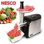 【Nesco】家用型 多功能 電動絞肉機(FG-180)