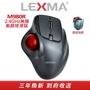 【LEXMA】M980R 無線軌跡球滑鼠