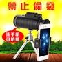 升級版單筒戶外高倍高清微夜視可手機拍照雙調演唱會觀鳥望遠鏡☆