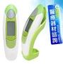 適美得紅外線額耳溫槍 TS99 4合1 額溫 耳溫 室溫 時間 二級