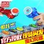魔幻陀螺2代兒童拉線靈動創想正版發光深海冰龍神戰斗盤男孩玩具