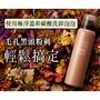 公司貨/現貨HADA NATURE~肌純極淨溫和碳酸洗卸泡泡95g