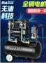 氣泵空壓機小型220v空氣壓縮機充氣無油高壓靜音木工噴漆打氣泵 mks 免運