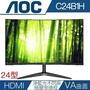 (附發票)AOC 24型VA曲面螢幕C24B1H不閃屏低藍光V/H(非VA249HE VP247H VZ249H)
