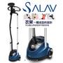 SALAV GS43 Blue直立式蒸氣熨燙機