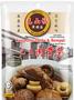暢銷熱賣-馬來西亞 毛山稿 肉骨茶 行家推廌 新鮮 現貨  伴手禮 期限至21/1
