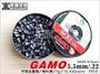 【武雄】GAMO 喇叭彈 5.5mm 平頭喇叭彈 250顆-E9115502