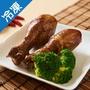 【美國進口】肉多而嫩雞腿(棒棒腿)5kg【愛買冷凍】